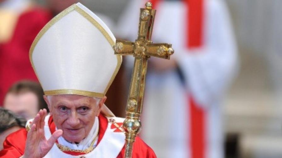 Бенедикт XVI: Присъединявам се с молитва към вашата мъка