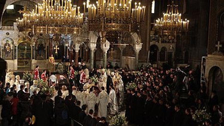 Заупокойната Света литургия и опело на Патриарх Максим