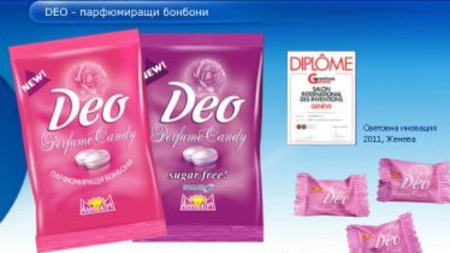Българо-американски бонбон-дезодорант