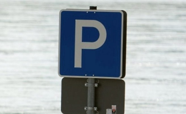 Паркинг или място за култура?