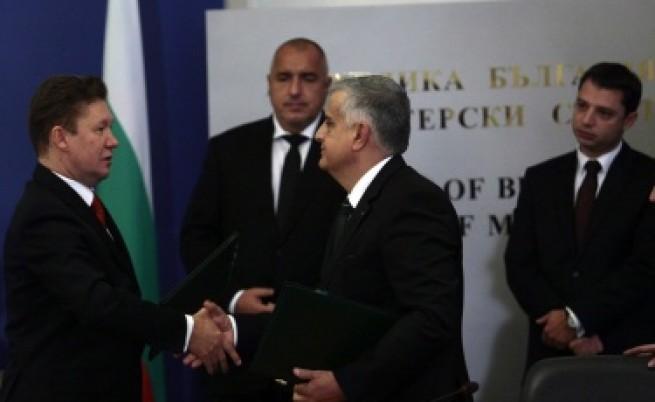 Борисов: Договорихме 20% по-евтин газ от Русия