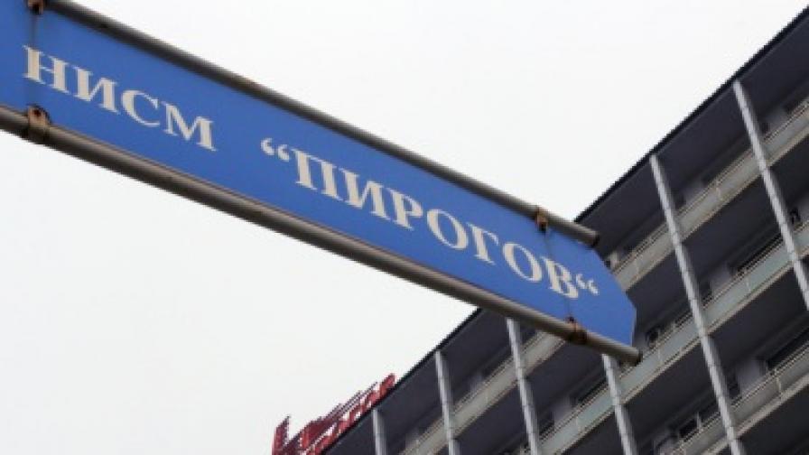 """Транспортират за """"Пирогов"""" областния управител на Разград"""