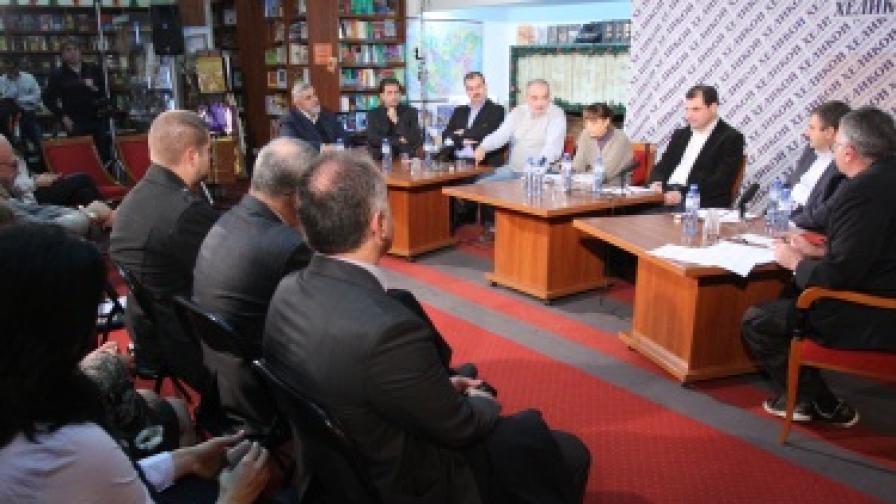 Участниците по време на дискусията