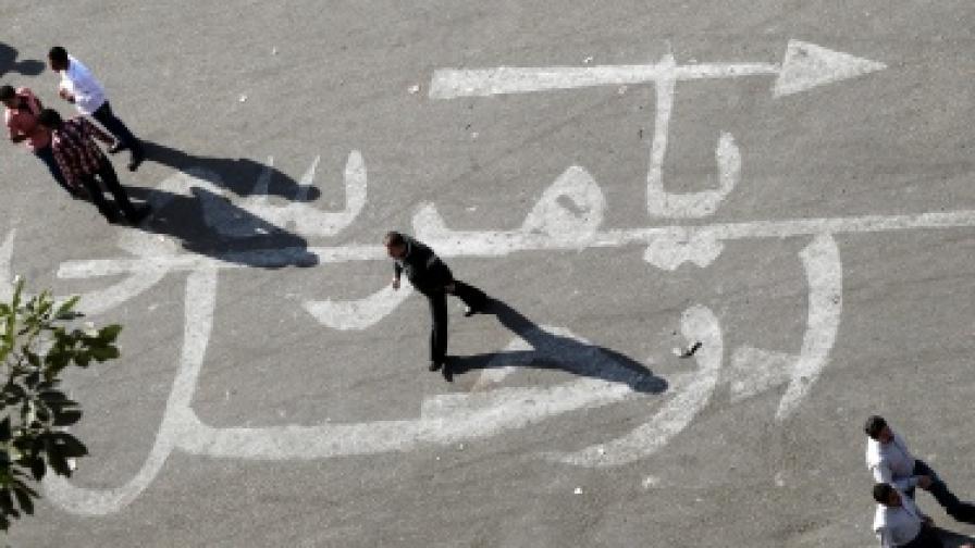 Един загинал и десетки ранени при сблъсъци в Египет