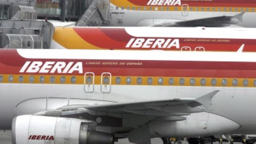 """Служителите в авиопревозвача """"Иберия"""" готвят стачка по Коледа"""