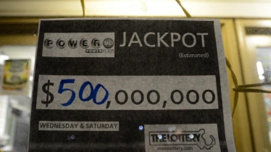 Тото треска за 500 млн. долара в САЩ