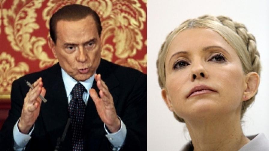 Рим и Харков се заяждат на тема бивши премиери