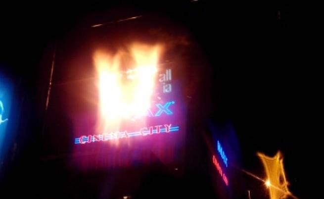 Отново пожар в софийски мол