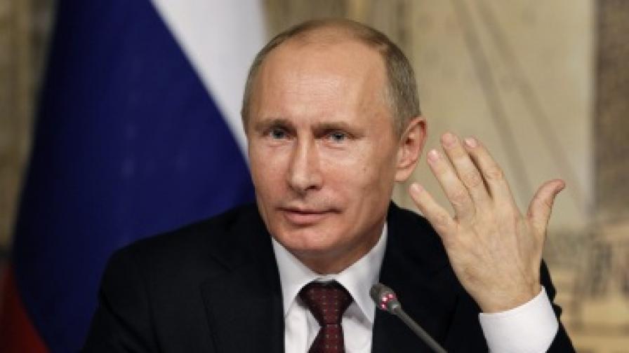 "Путин официално даде старт на ""Южен поток"""