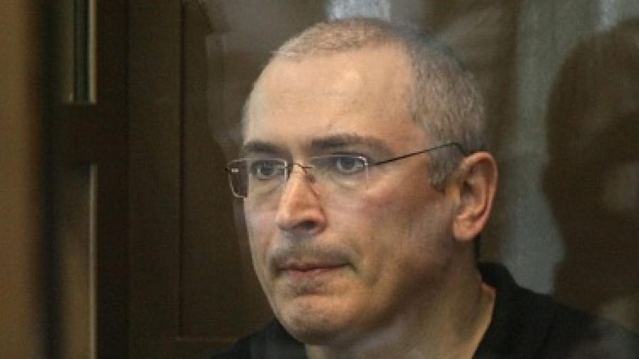 Отново намалиха присъдата на Ходорковски