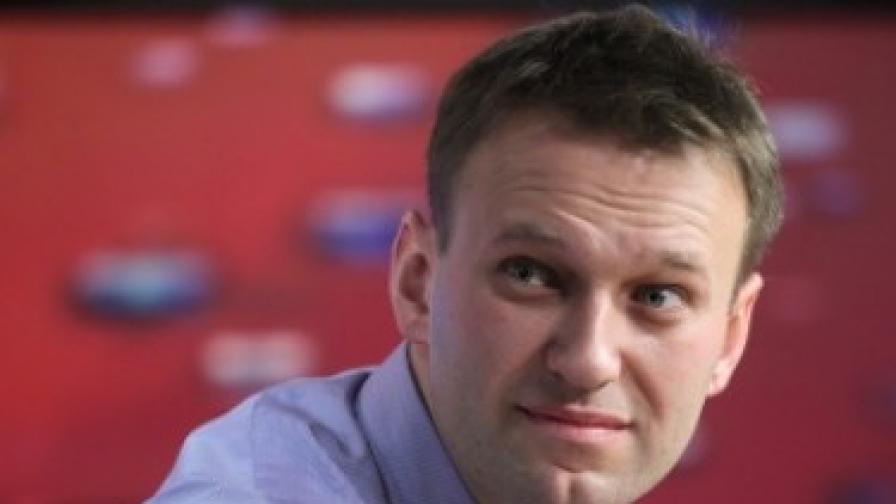 Обвиниха Навални в измама и пране на пари