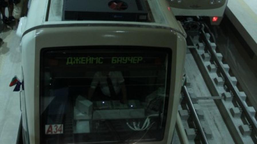 48-годишна жена пострада тежко в метростанция в София