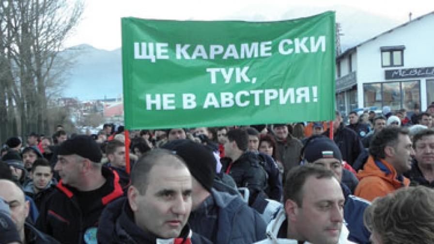 И Цветан Цветанов затвори пътя към Банско
