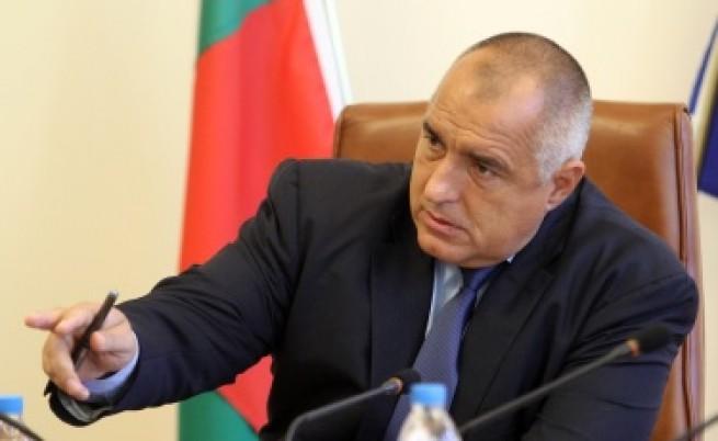 Борисов: На референдума гласувайте с