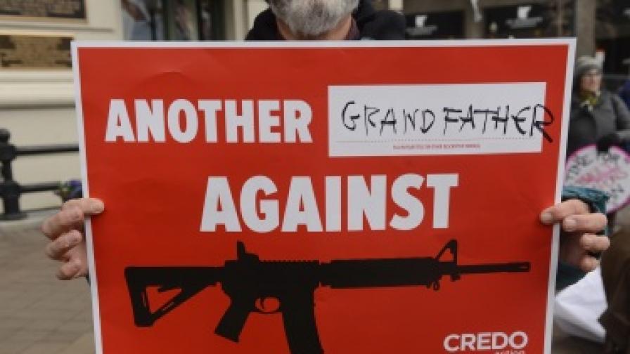 В САЩ обсъждат мерки за контрол на оръжията