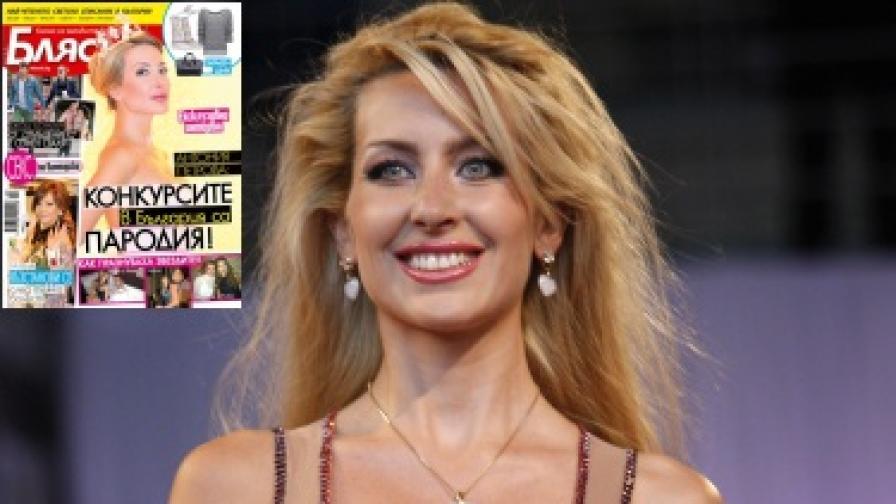 Антония Петрова: Конкурсите за красота в България са пародия