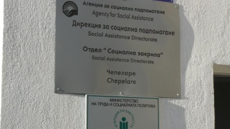 Българският работодател харчи малко, когато уволнява