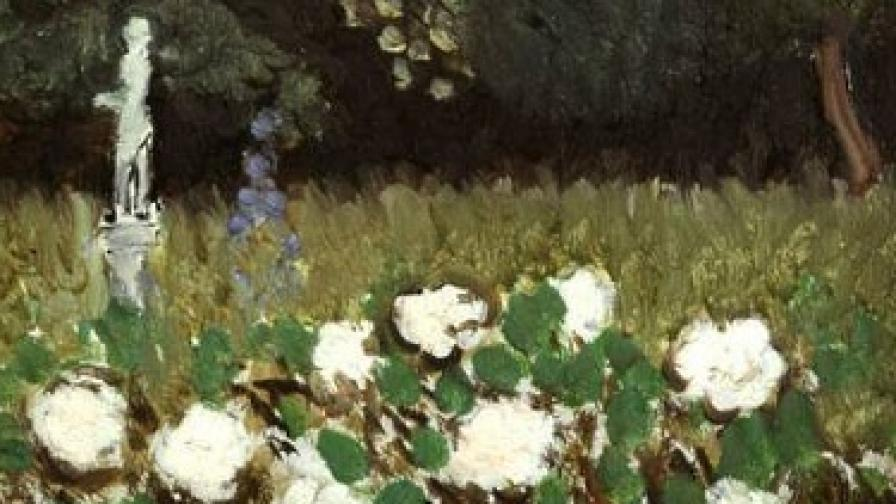 Откриха картина на Матис, открадната преди 25 години