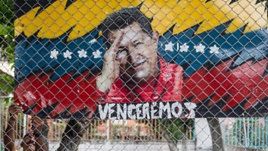 Липсата на Чавес може да предизвика анархия и вакуум във властта