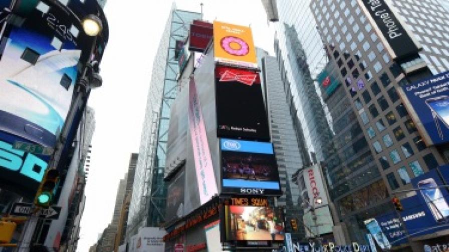 В Ню Йорк: Как дупките по пътищата се превръщат в нещо красиво