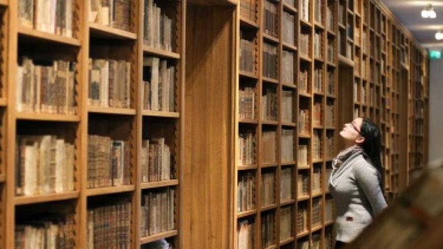 Библиотека, но... без книги