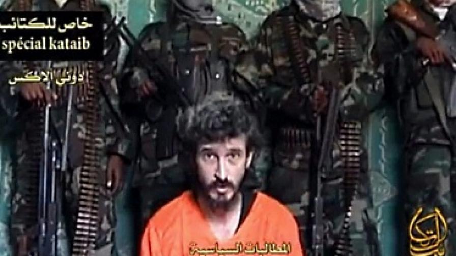 Осъдиха на смърт френския заложник в Сомалия