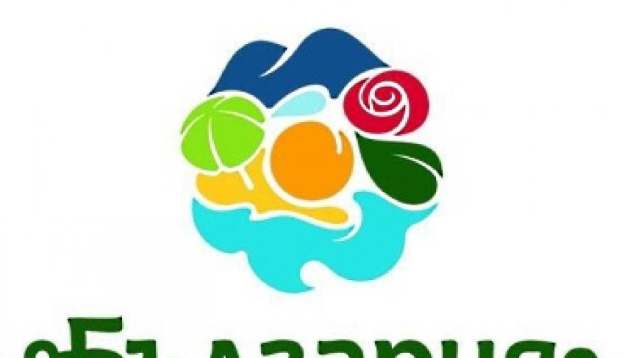 дебата за новото туристическо лого на българия