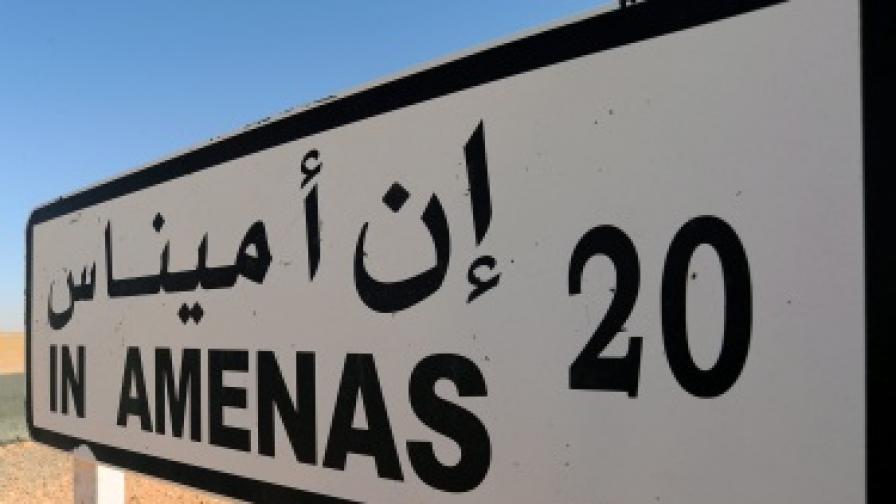 Лидер на Ал Кайда пое отговорност за заложническата криза в Алжир
