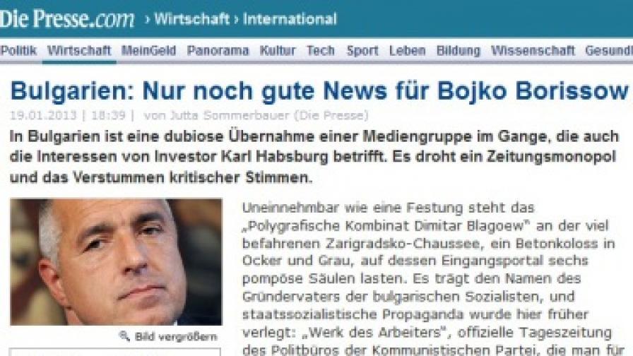 """""""Ди Пресе"""": Само добри новини за Бойко Борисов"""