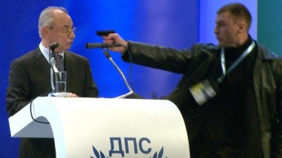 Групата на ЕНП с декларация за нападението над Ахмед Доган