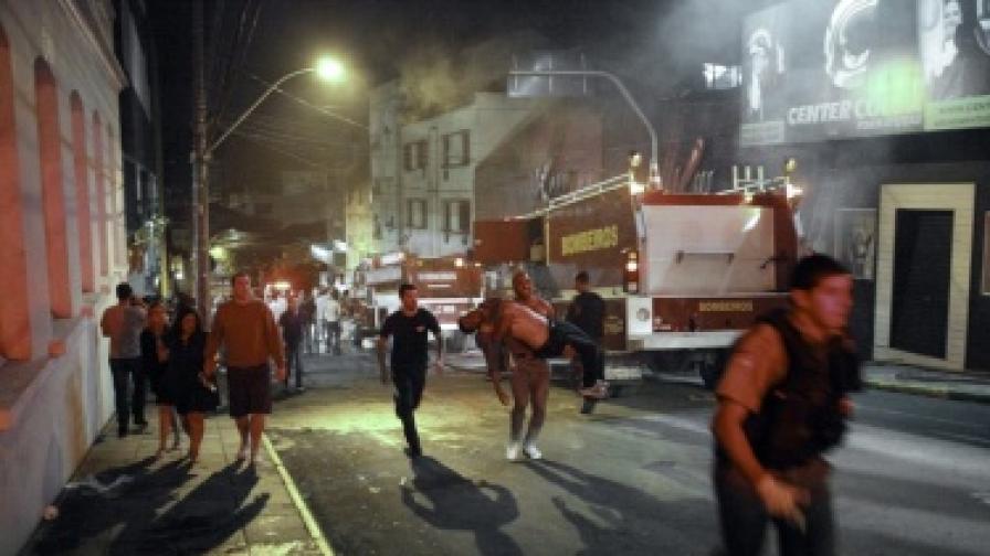 Над 245 души загинаха в бразилска дискотека