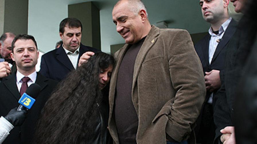 Премиерът Борисов и Даниела Генкова