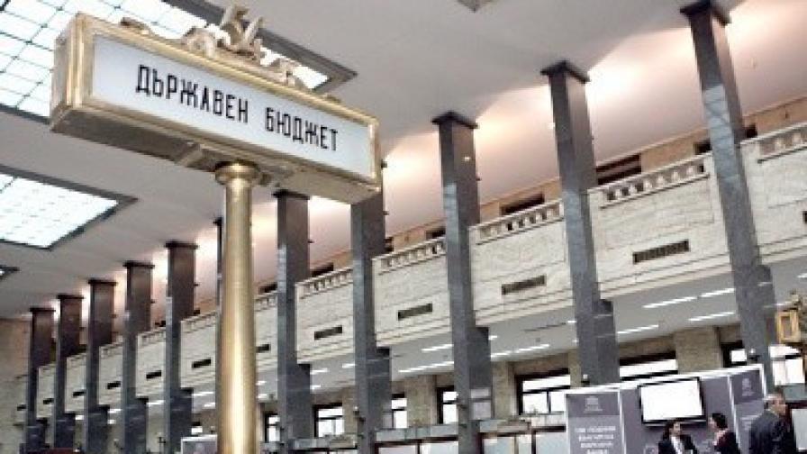 Бюджетният дефицит за 2012 г. е 350 млн. лв.