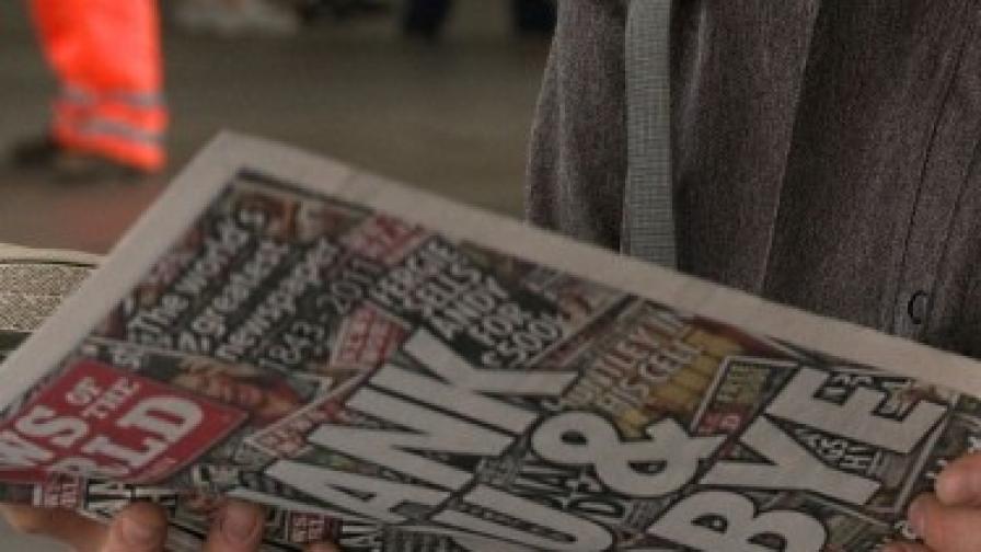 Последният брой на вестника излезе на 10 юли 2011 г.