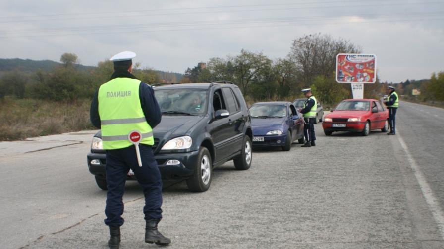 Контролните точки на шофьорите - с нови правила от днес