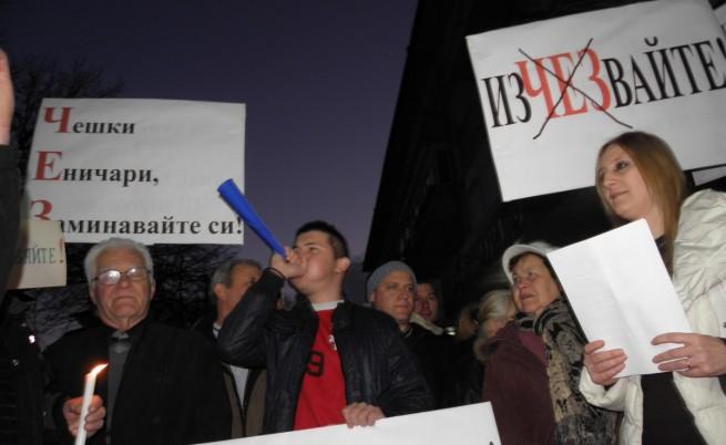 Още запалени сметки на протест срещу ЧЕЗ