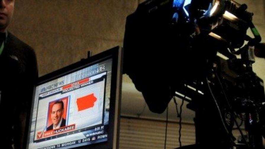 Телевизионните реклами вече ще бъдат с нормален звук