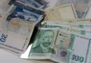 От 1 юни: Вдигат парите за работещи майки и бащи
