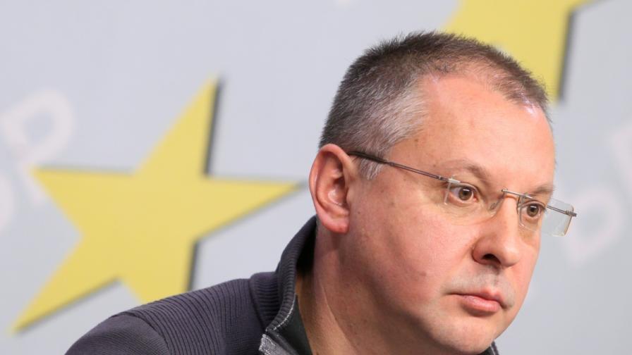 Станишев: ГЕРБ харчи фискалния резерв