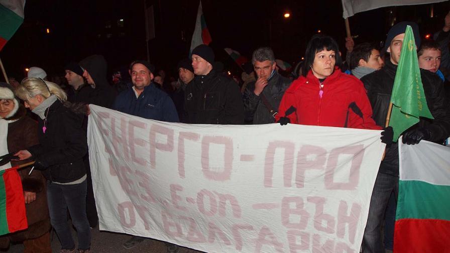 Отново протести срещу високите сметки за ток
