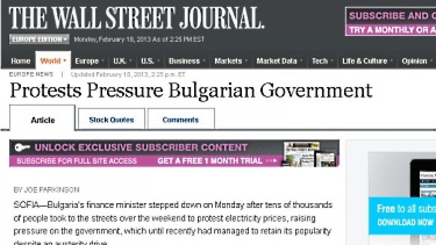 Чужди медии: Смяната на Дянков предвещава популизъм