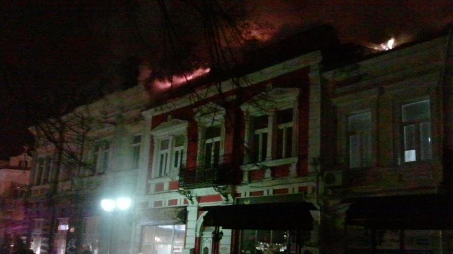 Къща на скандален бизнесмен горя в центъра на Русе