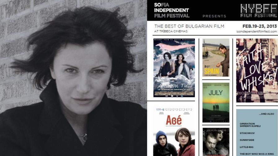 Постерът на Деветия фестивал на българското кино в Ню Йорк и Жана Караиванова