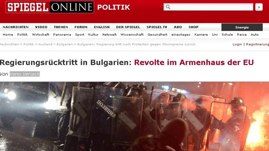 """""""Шпигел"""": Размирици в бедната къща на ЕС"""