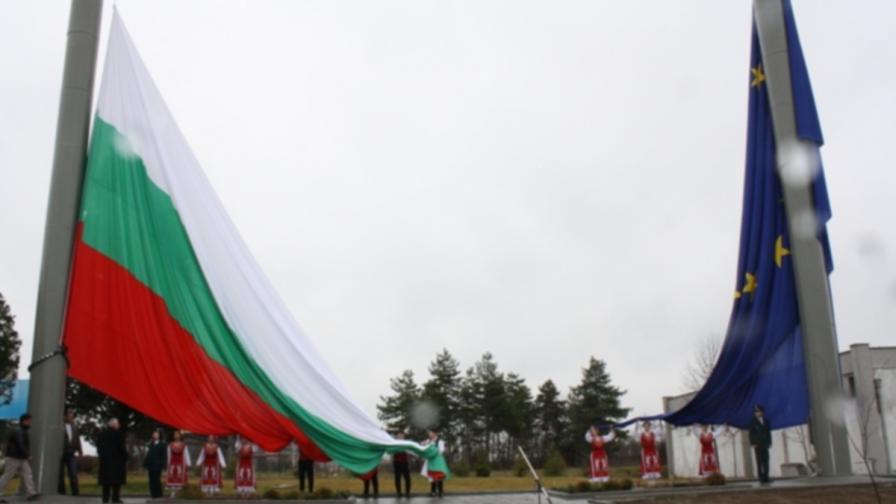 По-малко от половината българи се възприемат като граждани на ЕС