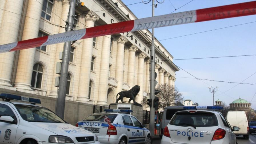 Сигнал за бомба затвори за 2 часа Съдебната палата в София