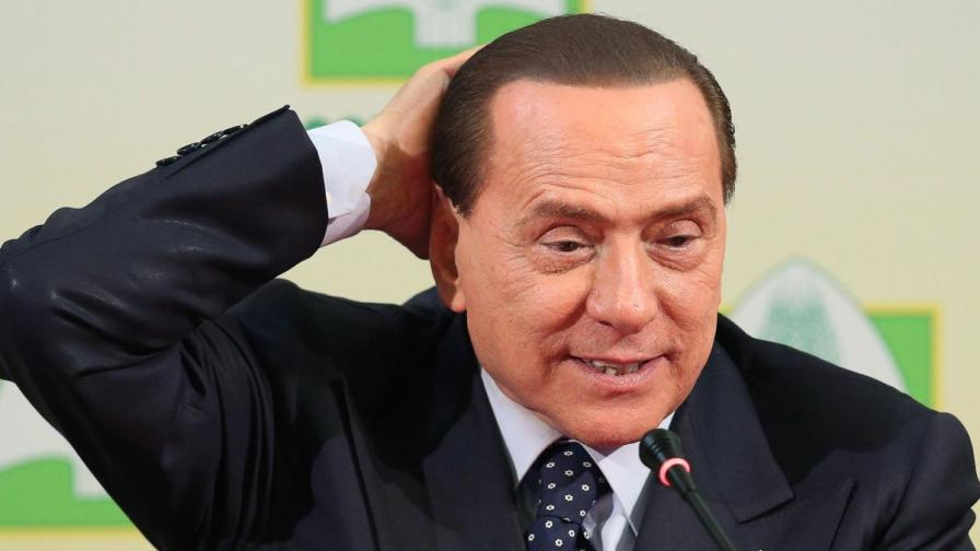Прокурор: Берлускони е ръководил мрежа от проститутки