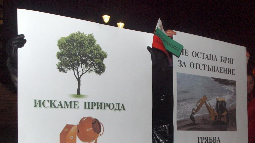 Варненци протестират пред сградата на Общината в града срещу застрояването на Черноморието