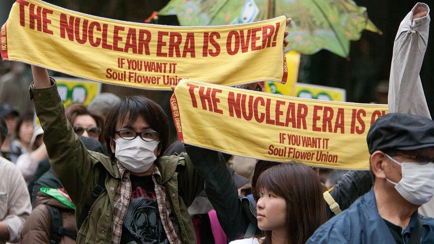 Хиляди протестираха в Япония срещу атомната енергия