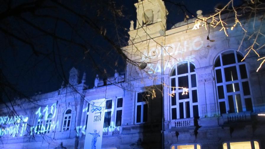 """Повечето концерти на """"Мартенски музикални дни"""" са в залите на Доходното здание"""
